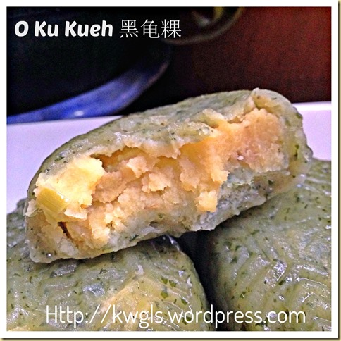 Compilation of Chinese Kuih's Crust/Skin and Fillings (中国传统糕点皮及馅之汇编)