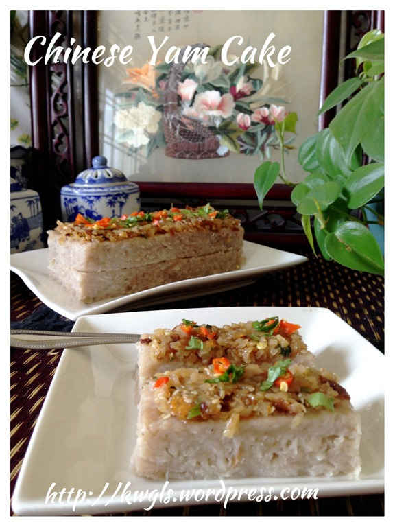 Vegetarian Steamed Yam Cake Recipe