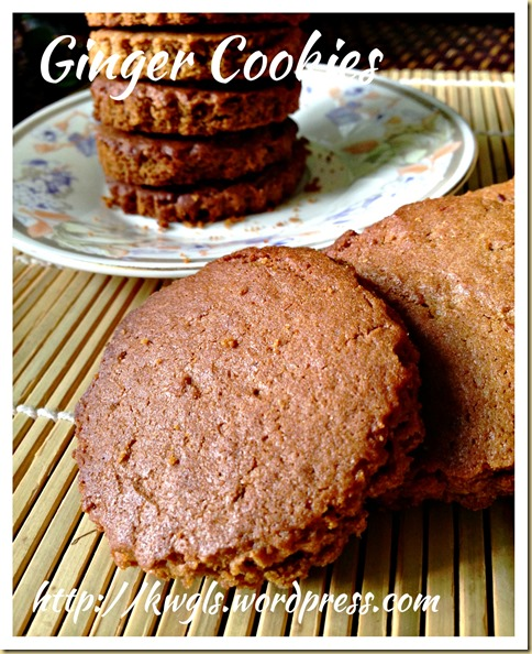 Old Fashion Ginger Cookies (古早味姜香饼干)