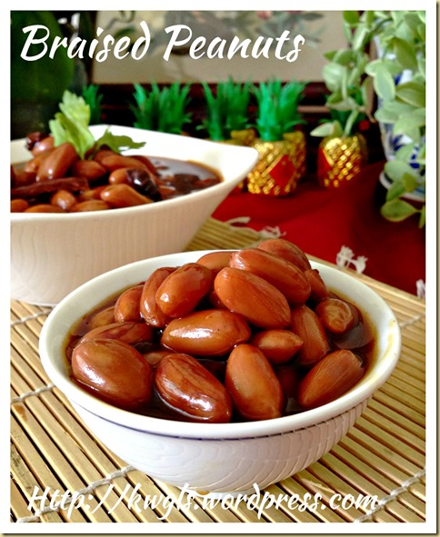 Braised Peanuts (卤花生)