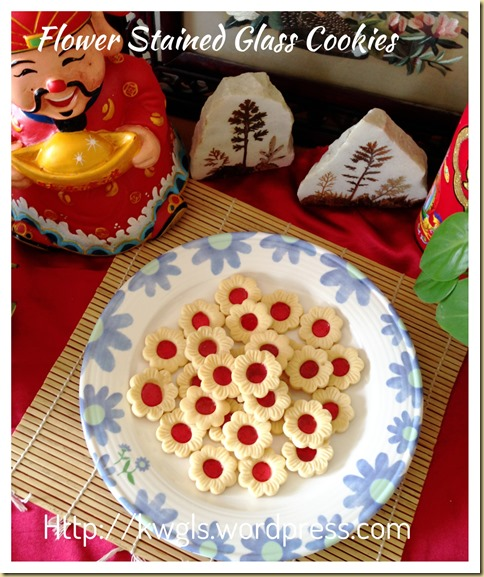 Cherry Blossom Stained Glass Cookies (樱花玻璃曲奇)
