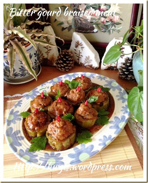 Bitter Gourd Braised Meat (苦瓜酿肉)