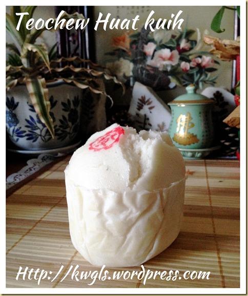 Teochew Huat Kuih or Ka Kuih (潮州发糕,潮州酵糕,米糕, 松糕)
