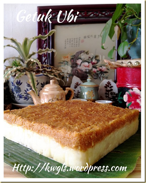 Getuk Ubi (木薯椰丝糕)