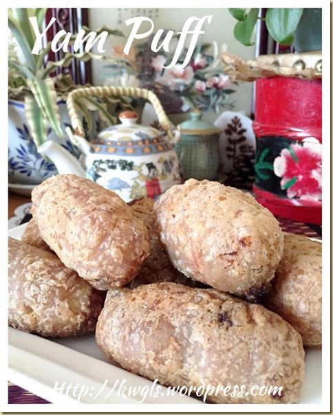 Dim Sum Taro Dumplings or Yam Puff (芋头角)