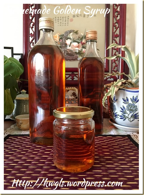 Homemade Golden Syrup (黄金糖浆, 糖清)
