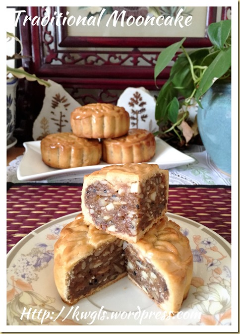 Homemade Five Kernels or Five Nuts Moon Cake Filling With Ham (金华五仁馅)