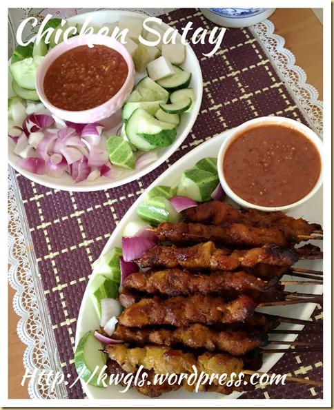 Chicken Satay (Sate Ayam or 鸡肉沙爹)