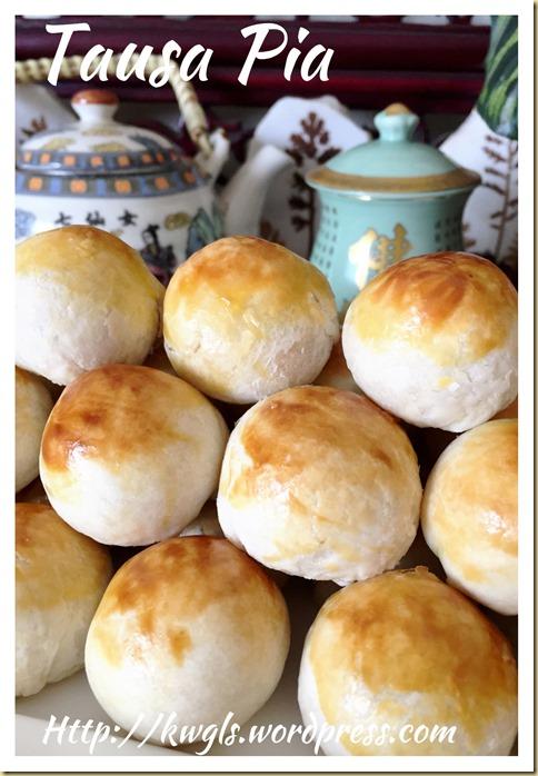 Tambun Biscuits or Tausa Pia or Mung Bean Pastry (淡文饼 / 豆沙饼)