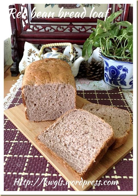 Adzuki Bread Loaf aka Red Bean Bread Loaf (红豆面包条)