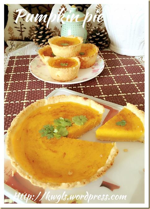 Pumpkin Pie (南瓜派)