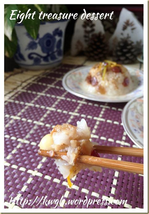 Eight Treasure Glutinous Rice Dessert (八宝饭)