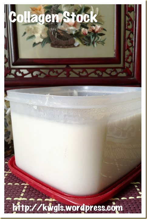 Homemade Collagen Stock (胶原蛋白)