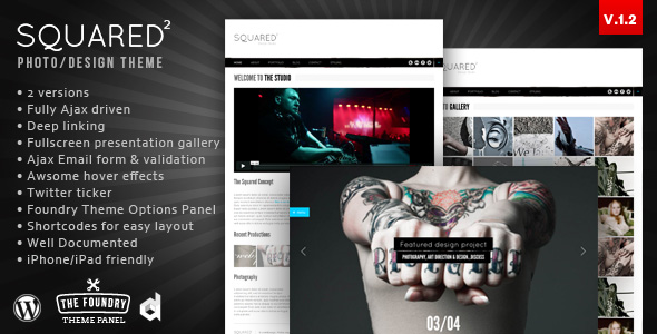 squared 35 Impressive WordPress Themes of April 2012