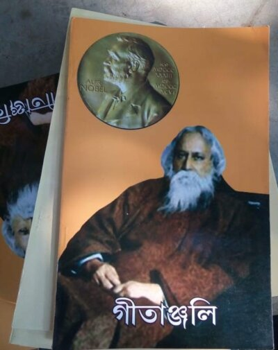 12_Tagore Brochure For Sale