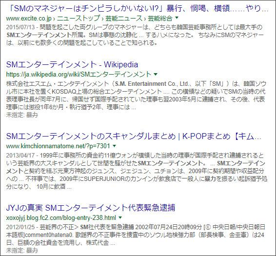 キムチうどん県民 : 事件・事故・詐欺・犯罪・香川県警察