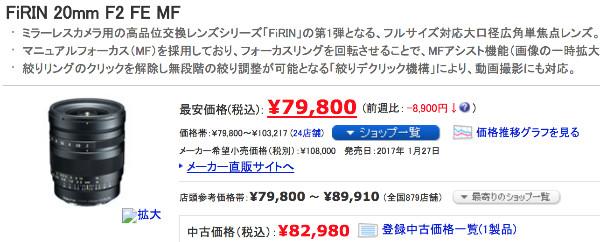 http://kakaku.com/item/K0000928245/?lid=ksearch_kakakuitem_image