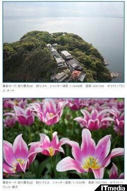 http://camera.itmedia.co.jp/dc/articles/1305/08/news036_3.html