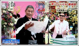 http://www.asahi.com/articles/ASG302VG4G30UCLV004.html