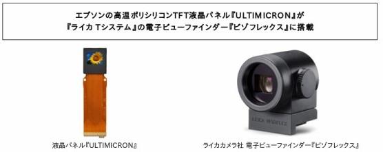 http://www.epson.jp/osirase/2014/140703.htm