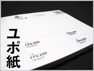 http://www.karafuneya.com/blog/2009/09/post-78.html