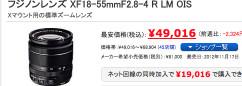 http://kakaku.com/item/K0000418422/?lid=ksearch_kakakuitem_image