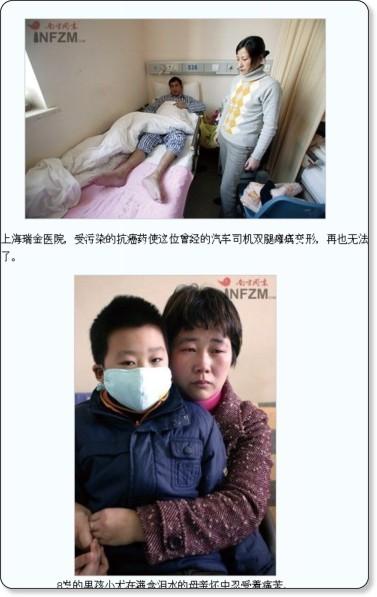 http://news.163.com/08/0117/10/42DEP1U50001124J.html