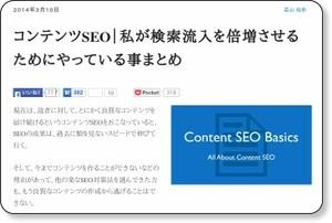 http://bazubu.com/contet-seo-18508.html