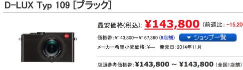 http://kakaku.com/item/K0000702171/