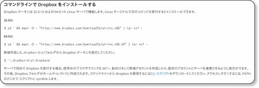 https://www.dropbox.com/install?os=lnx
