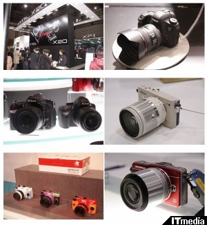 http://camera.itmedia.co.jp/dc/articles/1301/31/news041.html