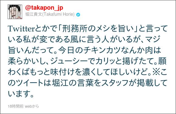 http://twitter.com/#%21/takapon_jp/statuses/137456943601168384