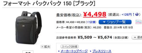 http://kakaku.com/item/K0000668946/?lid=ksearch_kakakuitem_image
