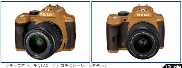 http://camera.itmedia.co.jp/dc/articles/1103/01/news032.html