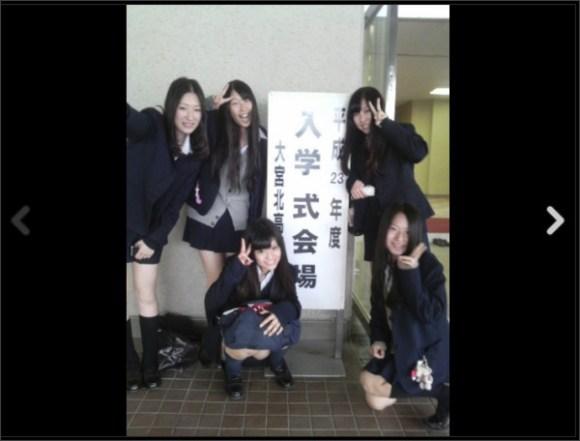 http://ameblo.jp/aaami32/image-10855914916-11154456641.html