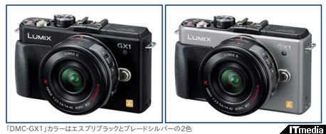 http://camera.itmedia.co.jp/dc/articles/1111/08/news081.html