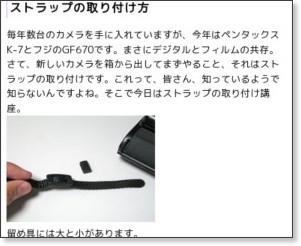 http://kaz-yoshimura.cocolog-nifty.com/blog/2009/07/post-b5b5.html