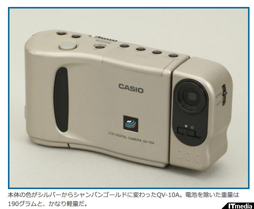 http://camera.itmedia.co.jp/dc/articles/1101/11/news028.html