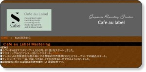 http://www.cafeo.tv/mastering/index.html