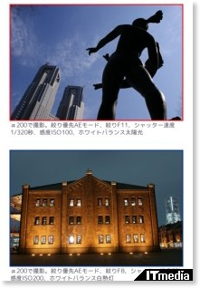 http://plusd.itmedia.co.jp/lifestyle/articles/0806/27/news031.html