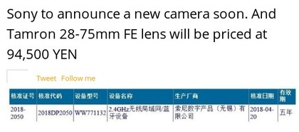 https://www.mirrorlessrumors.com/sony-to-announce-a-new-camera-soon-and-tamron-28-75mm-fe-lens-will-be-priced-at-94500-yen/
