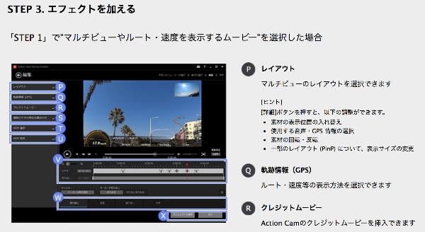 http://guide.d-imaging.sony.co.jp/acmc/4000/ja/