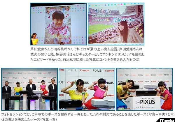 http://www.itmedia.co.jp/pcuser/articles/1209/26/news127_2.html