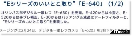 http://plusd.itmedia.co.jp/lifestyle/articles/0902/24/news012.html