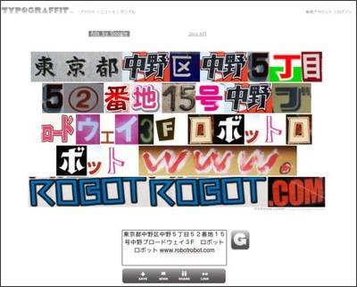 http://typograffit.com/posts/compose/6qOPE9mOvWfL