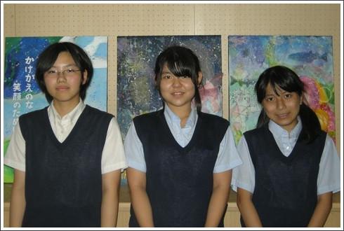 http://blog.livedoor.jp/ranzanmachisyokoukai/archives/6588169.html
