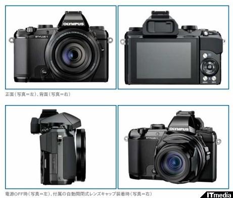 http://camera.itmedia.co.jp/dc/articles/1310/29/news073.html