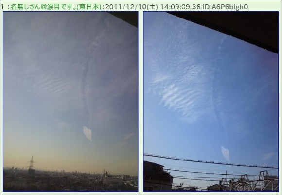 http://blog.livedoor.jp/dqnplus/archives/1683212.html