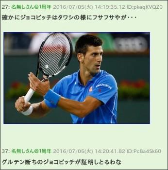 http://blog.livedoor.jp/dqnplus/archives/1888086.html