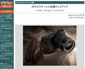 http://dc.watch.impress.co.jp/docs/review/dressup/20140604_651323.html
